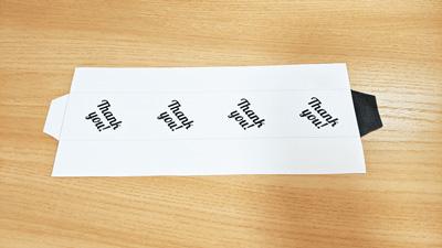 鉛筆袋の型紙を印刷してカット