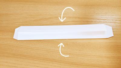 鉛筆袋の折り方
