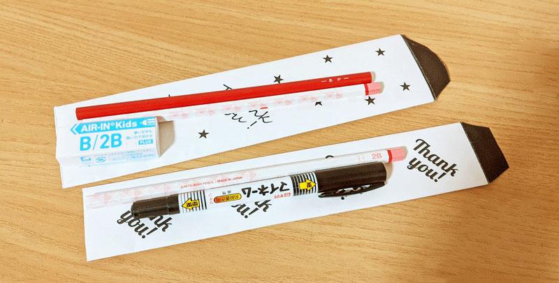 鉛筆袋のサイズイメージ